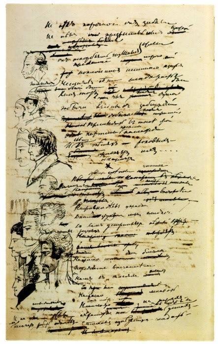 Alessandro Pushkin